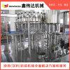 纯净水灌装机生产线生产制造厂家