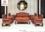 居舍(东信)红木-红木家具-新中式家具-缅甸花梨餐桌