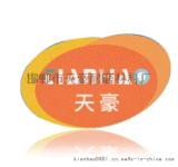 广西 新疆 矿山专用耐磨钢球 奥贝磨球 高铬钢球 钢锻
