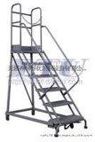 ETU易梯优,梯子|移动梯子|移动登高梯子|欧式护栏登高梯|更安全