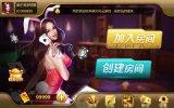 南京明游 江苏手机游戏app开发棋牌游戏定制