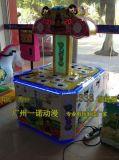 广州小型豪华打老鼠游戏机厂家直销