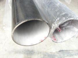 非标不锈钢管 201不锈钢非标管