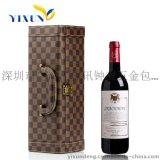 礼品盒 红酒包裝盒  酒盒 定做包裝盒