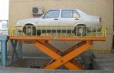 厂家供应汽车升降机丨汽车液压电梯丨四柱汽车举升机