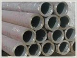供应12cr2mo无缝钢管