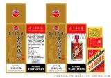 浙江温州苍南生产厂家批发高档酒盒、红酒盒、酒纸盒子