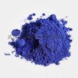 梔子藍,着色劑梔子藍