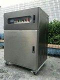 鑫奥厂家直销室GYZ外防水型不锈钢高压喷雾主机 景观人造雾主机 降温设备