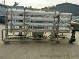 矿泉水处理设备,廊坊市西力机械有限公司