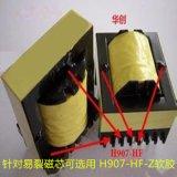 通用型单组份粘接胶、电子变压器固定胶、黑胶