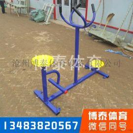 江陰市戶外公園健身器材廠家