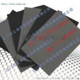 滴塑胶带/热熔胶胶带/压胶机胶带/服装胶带/无缝口装胶带