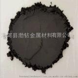 钼铁粉 60钼铁粉 钼铁块 优质高含量