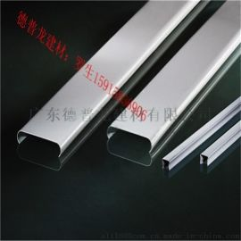 S型高边防风铝条扣 商场长条形铝扣板吊顶厂家