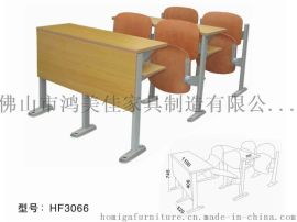木板會議培訓桌椅,廣東鴻美佳聯排桌椅連體培訓會議桌椅廠家批發價