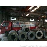 数控角钢生产线 角钢法兰生产线厂家 角铁冲剪机价格