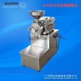 广州水冷式五谷杂粮磨粉机生产商雷迈