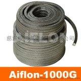 涂石墨石棉盘根Aiflon 1000G
