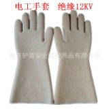 橡胶绝缘手套12KV 电工作业手套高压绝缘手套劳保手套