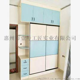 定制多層實木板衣櫃收納櫃