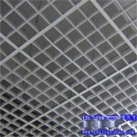 伊犁格栅铝天花 凹槽铝格栅 铝方管格栅吊顶 铝格栅天花规格
