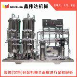 供應反滲透水處理設備制造銷售安裝一體