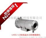 深圳厂家安防促销 防爆监控摄像机300度耐温