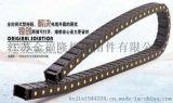 钢制拖链厂家 玻璃钢桥架厂家 江苏金福隆机床附件有