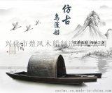 木船 乌篷船 观光旅游船 景观装饰船 手划船 小渔船