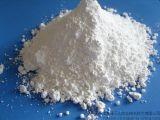 玉石納米粉