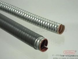 DRIFLEX 天津电气导管,穿线管、金属软管