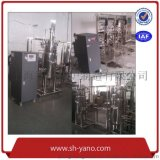 华东理工大学实验室用50KW全自动电蒸汽锅炉 蒸汽发生器