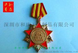 哪里可以做金属证章,北京证章纪念章制作,北京定制金属纪念章