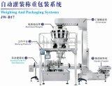 JW-B17糖果坚果颗粒自动灌装称重包装系统