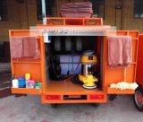 移動洗車設備價格|廠家|售後