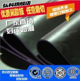 厂家供应优质黑色氟橡胶 耐高温氟橡胶 合成橡胶