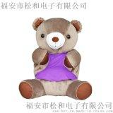 松和小熊颈腰背揉捏按摩布偶枕垫送礼礼物礼品按摩器