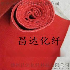 厂家庆典地毯 展览展会婚庆拉绒地毯 开业庆典地毯一次性红地毯