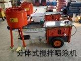 北京水泥喷浆机山体护坡更专业喷浆的机器