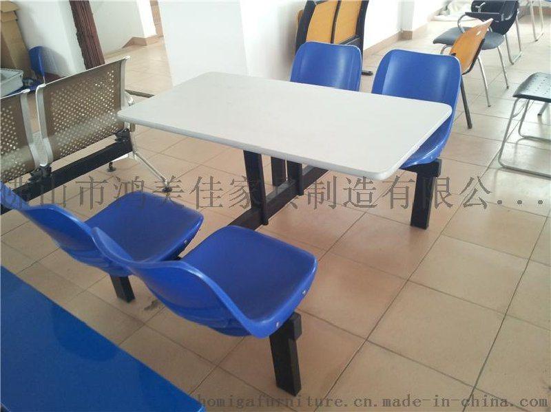 快餐店餐桌椅,小吃店餐桌椅广东鸿美佳厂家直销
