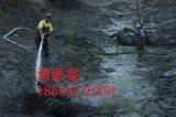 厂家直销清淤设备 鱼塘吸淤泥泵