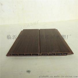 生態木平面板150裝飾板一槽