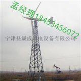 四川SC-898风力发电机组  太阳能发电机组 晟成优质厂家