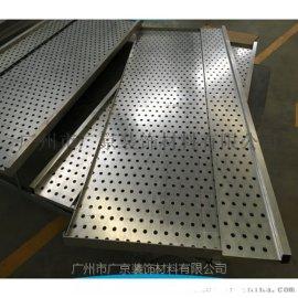 圆孔铝单板幕墙装饰,外墙专用装饰材料