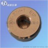 E12-7006-27H-1灯头通规厂家