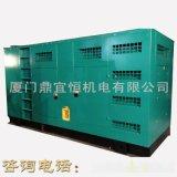 150KVA康明斯静音型柴油发电机组