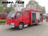 上海供水抢修车厂家直销