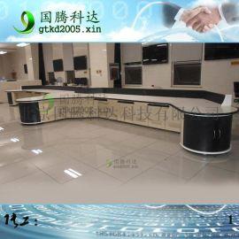 多功能控制台 监控中心机房控制台 监控操作台 生产厂家调度台