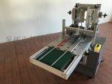 漳州热熔胶封盒机 芗城纸盒糊盒机 食品纸盒封口机